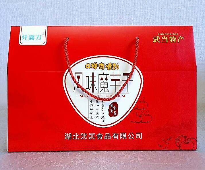 十堰新款魔芋干包装盒 厂家专业千赢国际娱乐客户端设计